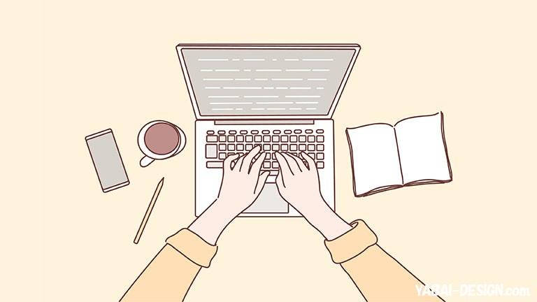 ステップ①:WordPress ブログを開設する
