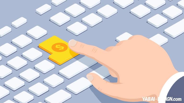 収益方法1:グーグルアドセンス(クリック型広告)